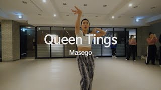 Queen Tings - Masego  Ft  Tiffany Gouché  / LIP J Choreography / Special Workshop / 아트원 아카데미