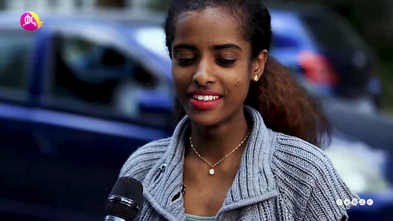 News Magazine Comedy Kana TV: በሬ ስንት ብልት አለው -  By Comedian Abiy