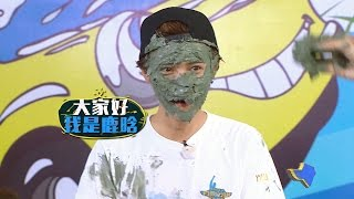 [1080P]151002 Real Hero 真心英雄 LuHan/鹿晗 cut