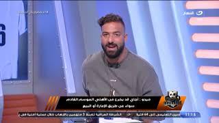 أوضة اللبس ينفرد بحقيقة وأسباب طرد عمرو وردة من تدريب فريق باوك اليوناني