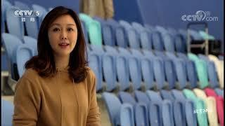 [北京2022]杨迪:冬季体育系列测试活动将举办|体坛风云 - YouTube