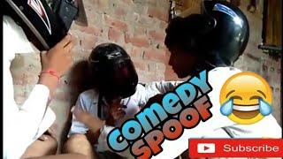 Phir hera pheri movie spoof | Sachin Shakya