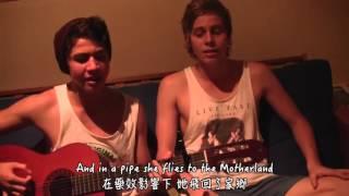 The A Team A級毒品 -  5 Seconds Of Summer Cover 到暑五秒翻唱 中文字幕
