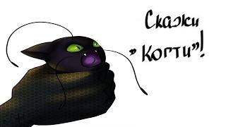 Падение (Часть 6) // Леди Баг и Супер-кот Комикс #51