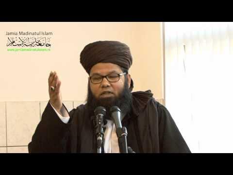 Qari Yusuf r.a. Tiejah Deel 1.mp4