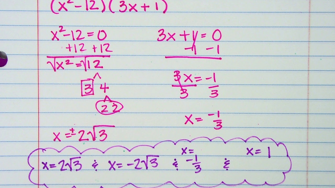4.7 Solving Polynomial Functions Day 2 Part 4 - YouTube