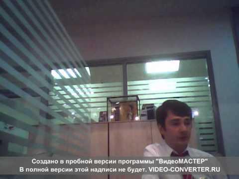 В Тойота Центр Уфа массово обманывают клиентов.