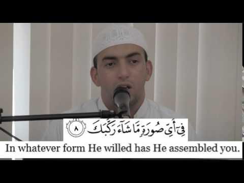 Surat Al-