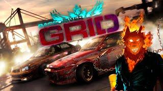 Race Driver: GRID - Иржан блять, проснись НИНАДА    (+18)