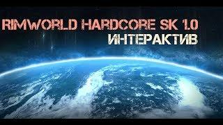 RimWorld HSK 1.0 (интерактив): Секретный стрим (поздний стрим) ep. 4