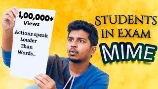 Students in Exam  || MIME || By Avinash Varanasi