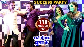 SUCCESS PARTY में पहली बार एक साथ Pawan Singh, Nirahua, अम्रपाली ,अक्षरा, कल्लू ,मोनालिसा और निधि झा