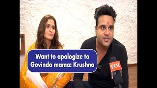Waiting to meet Govinda mama at his house and apologize to him: Krushna