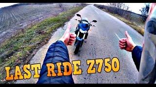Last Ride Kawasaki Z750