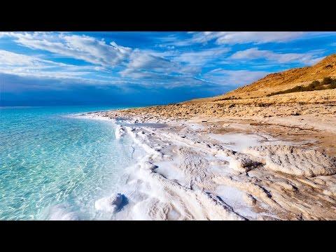 Visit the Dead Sea from Jerusalem