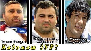 Набимухаммад Хоркашов  Мухаммад Абдурахмонов ва Парвиз Собиров