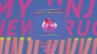[1hour/1시간] My Jinji - Sunset Rollercoaster
