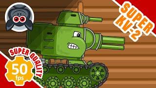 Супер КВ-2. Стальные Монстры. Мультики про танки