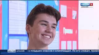 Все больше одаренных детей из Северной Осетии завоевывает право пройти обучение в сочинском центре «
