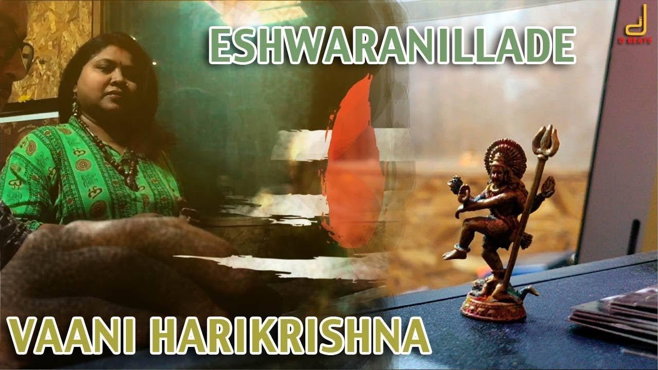Eshwaranillade   Vaani Harikrishna   Adi Hari   Darshan   Vaibhav   Ahshay S
