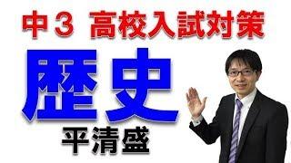 社会科専門塾ガチシャカとは? ======================================...