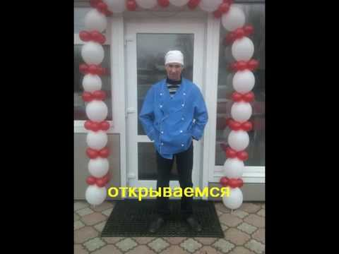 Ресторан буйначев переславль-залесский фото