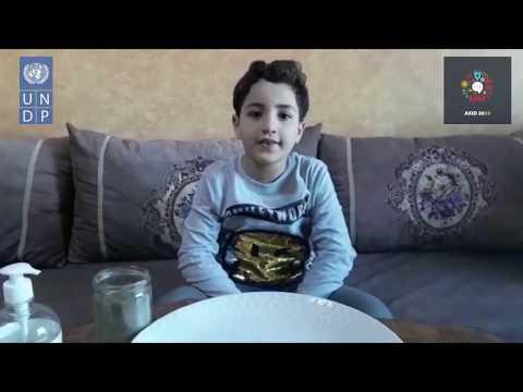 AKID2030 - Message de solidarité de Riad Ghoufrane