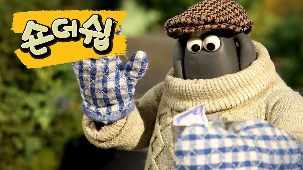 창고 대방출 - 숀 더쉽 [Shaun the Sheep Korea | Full Episode]