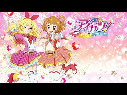 Aikatsu! The Musical Stage (All Performances)