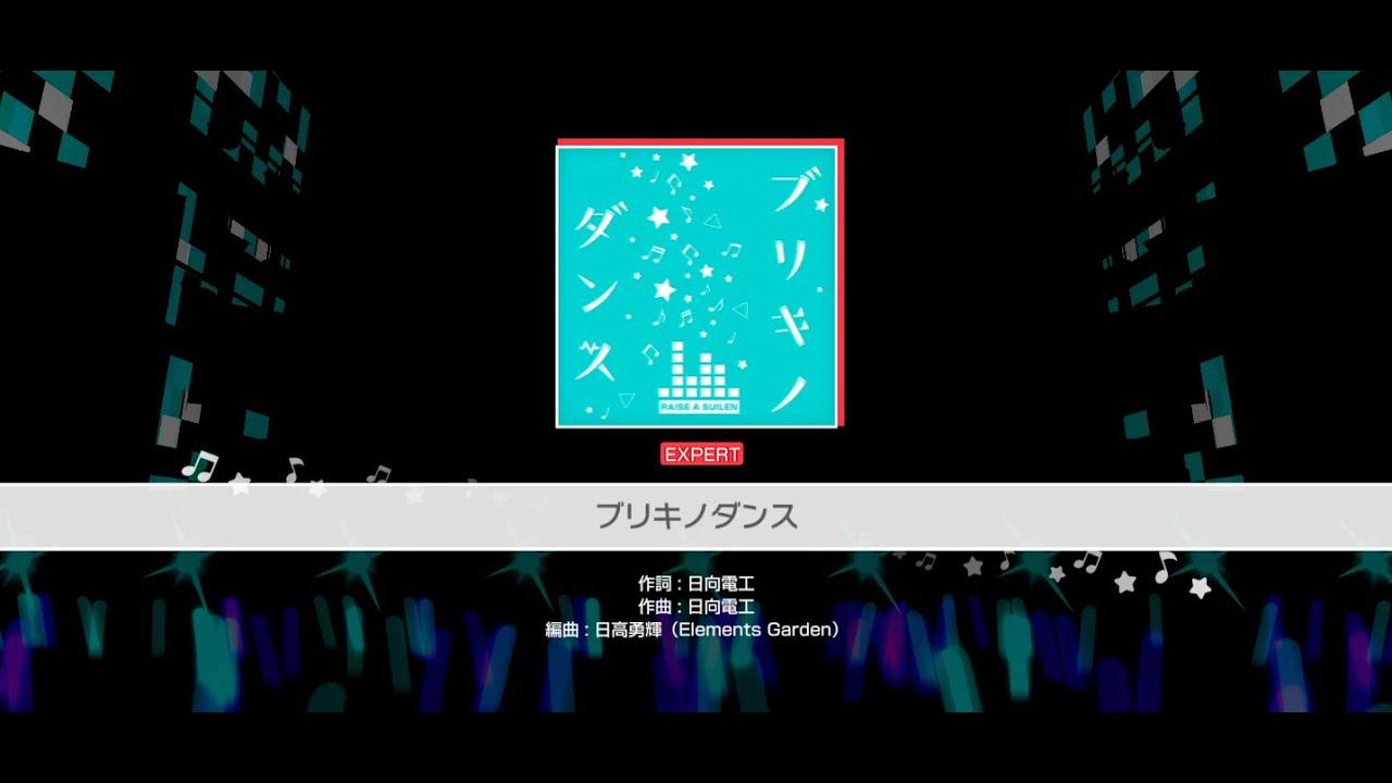 歌詞 ブリキ ノ ダンス