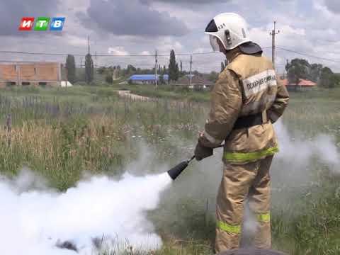 ТРК ИТВ: Крымские спасатели учат пользоваться огнетушителем