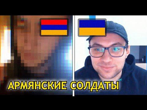 Военные Армении: В Карабахе наёмников из Сирии не было, но были из Украины=))