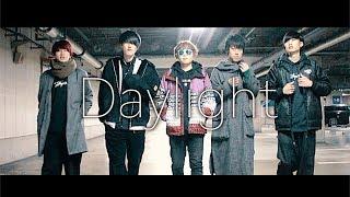 【MV】Daylight (feat.La-kun) - Terrace Panpans