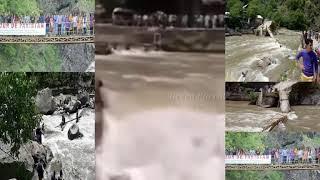 Neelum Valley bridge collapse video  | YouTube