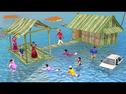 गरीब जादुई बांस का घर बाढ़ Magical Bamboo House Floods Comedy Video हिंदी कहानियां Hindi Kahaniya