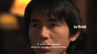 Gay Movies Soundless Wind Chime Trailer