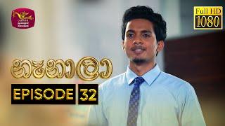 Nenala - නෑනාලා | Episode 32 - (2020-11-30) | Rupavahini Teledrama @Sri Lanka Rupavahini Thumbnail