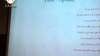 ISCA Tutorials: English Linguistic Workshop (Part 4/9) [16 Aug 2011]