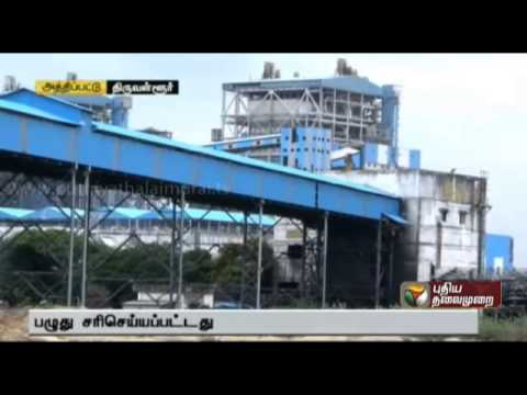 Power generation commences at North Chennai Thermal Power Station