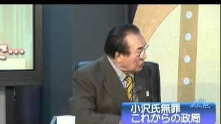愛川欽也 パックインニュース 2012/4/28 kinkin.tv ◇小沢氏無罪 これか...