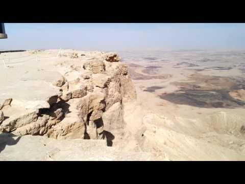 View of Maktesh Ramon, Negev Desert Israel - a unique world phenomenon