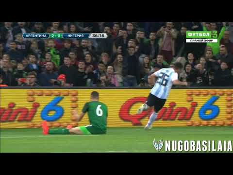 Argentina Vs Nigeria 2-4 - All Goals & Highlights - 14/11/2017 HD