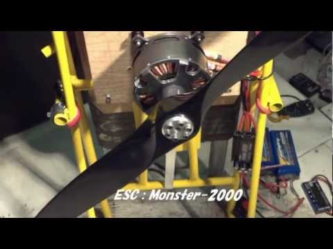 Electric paramotor-01 test