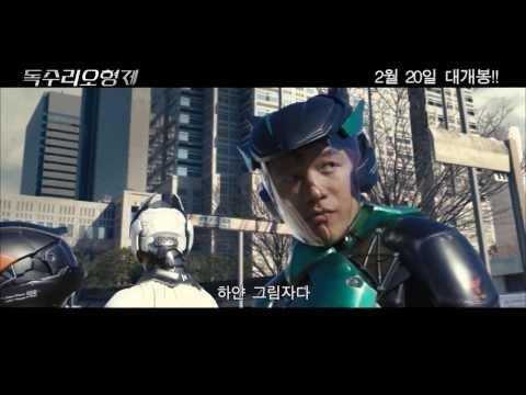 [독수리 오형제] 예고편 Gatchaman (2013) trailer (Kor)
