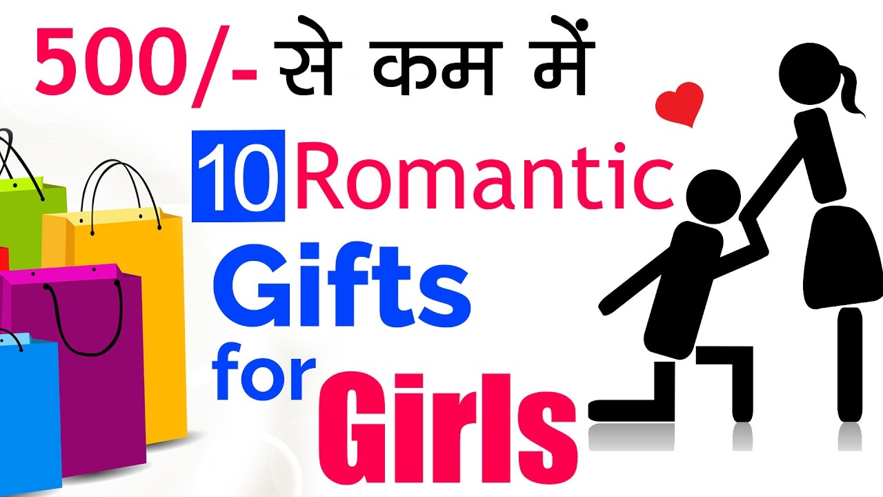 10 Valentine's Day Gifts for Her | Valentines Day Gifting Options For Girls, Girlfriend, or Wife - YouTube
