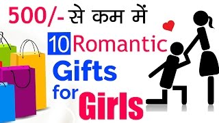 10 Valentine's Day Gifts For Her | Valentines Day Gifting Options For Girls, Girlfriend, Or Wife