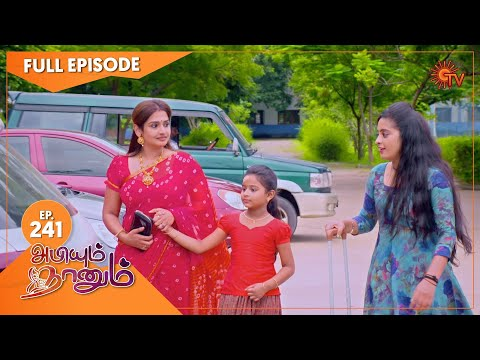 Abiyum Naanum - Ep 241   10 August 2021   Sun TV Serial   Tamil Serial