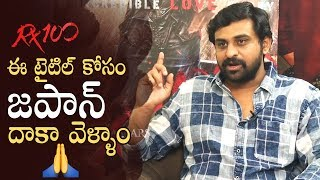Unknown Story Behind The RX 100 Title Revealed By Director Ajay Bhupathi | Manastars