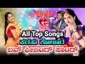 Parasu Kolur Super Hit All Love💕 Feeling Janapada Songs | Kannada Janapada Songs💝