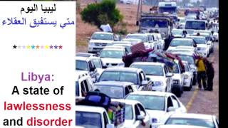 Libya today a state of Lawlessness & Disorder